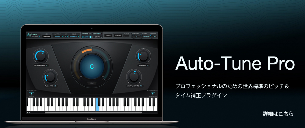 Does auto tune pro work with protools 1000